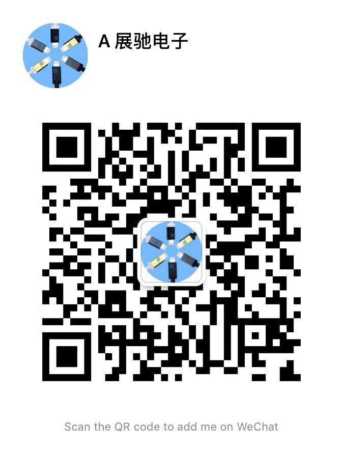 雅德驰东莞授权_展驰电子是一家集研发生产销售于一体的电线电缆连接线综合企业